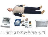 医用模拟人 KAH/CPR480