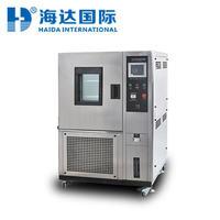 不干胶恒温恒湿试验箱 HD-E702-80