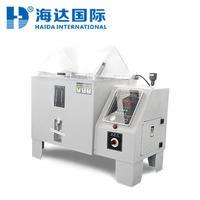 盐雾试验机 HD-E808-60