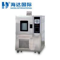 臭氧老化箱 HD-E801