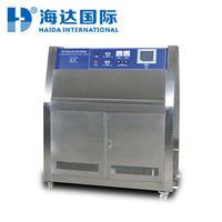 UV老化试验箱 HD-E802