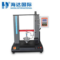 纸张测试仪器 HD-A513-4