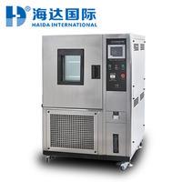 可程式恒温恒湿机 HD-E702-150