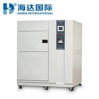 不干胶温度冲击试验箱 HD-E703-50A