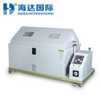 盐雾测试机 HD-E808-160