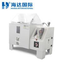 汽车安全带耐腐蚀性试验机 HD-E808-90/120