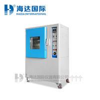 不干胶老化试验机 HD-E704