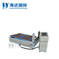 婴儿学步车-电动调整倾斜稳定性测试台 HD-J201