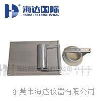 纸张表面吸收重量测试仪 HD-A509-1