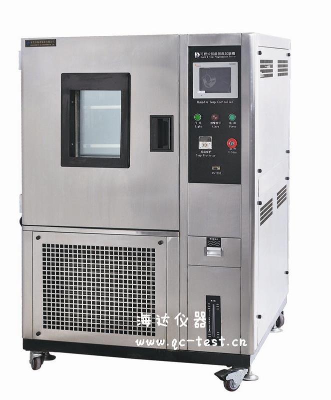 恒温恒湿试验机/冷热冲击试验箱/环境模拟检测仪器