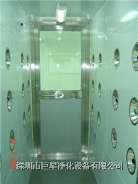 风淋室,空气浴尘室 JXN-空气浴尘室
