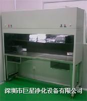 净化工作台(洁净工作台) JX-1026
