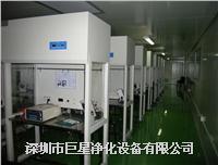 JUXING洁净工作台(巨星净化工作台) JXN10506