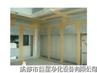 手术室电解板 JXN-1200