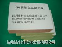 XPS extrusion insulation boards 1800*600*10-100mm