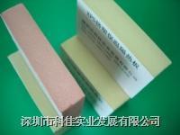 Insulation bosrd 2400*600*10-100mm