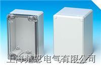 防水控制箱 200*200*130