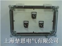 防水按钮箱 300*200*130