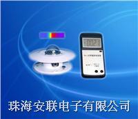 [价廉质优]ALT-TL太阳辐射电流表