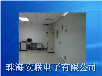 灯具恒温及耐久性试验室 L02.17