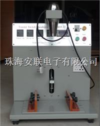 多士炉开关耐久测试仪 H05.22