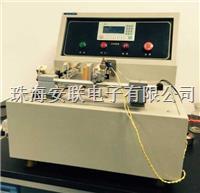 热电式电磁阀闭阀电流测试仪