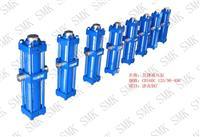 升降液压缸 CD160C  125/90-400