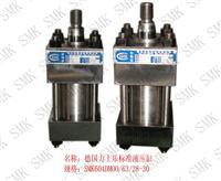 德国力士乐标准液压缸 SMK604DMOO/63/28-30