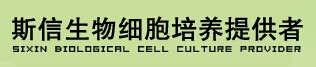 Murine Hematopoietic Stem Cell Expansion Cytokine Package (IL-6)