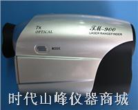 TM900 手持式激光测距仪 TM900