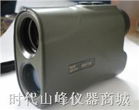 激光测距测速仪NM700 NM700