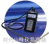 AXD560和AXD540微压计  AXD560 AXD540
