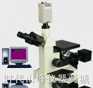 CMM-20E CMM-20Z  倒置金相显微镜