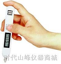 TV260测振笔 TV260