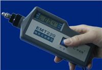 EMT220系列袖珍式测振仪 EMT220