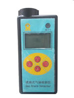 便携式有毒液氨气体检测仪 DN-B3000