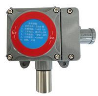 硫化氢气体探测器 DN-T1000