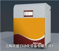 凝胶成像(象)系统 Biosens 810B(Gel Documentation system)