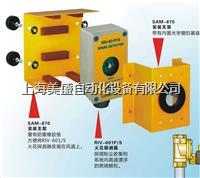 火花探测器SAM-870 安装支架