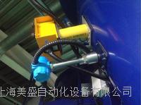 康洛吉RIV-601P/S火花探测器在苏州某外企除尘设备上安装应用 RIV-601P/S