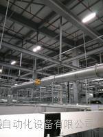康洛吉火花探测器和熄灭系统在除尘管道上的安装 康洛吉火花探测器和熄灭系统
