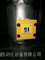 康洛吉火花探测器RIV-601P/S的安装支架结构 康洛吉火花探测器RIV-601P/S的安装支架结构