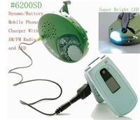 收音机|种子收音机手摇充电器灯 6200SD