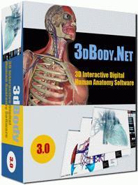 3D人体解剖软件|3D人体解剖全套软件商业版 所有器官一览无余,国内**!