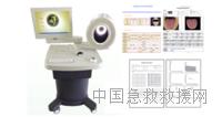 中医舌诊图像分析系统ZMT-1A