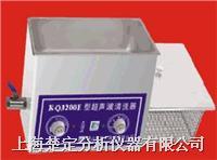KQ2200台式超声波清洗器 KQ2200