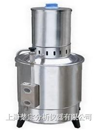 YA.ZD-20不锈钢电热蒸馏水器 YA.ZD-20