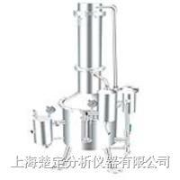 SHZ32-50不锈钢塔式重蒸馏水器 SHZ32-50