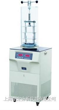 FD-1B-80压盖型超低温冷冻干燥机/冻干机/冷冻机 FD-1B-80