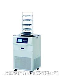 FD-2不带加热控制冷冻干燥机/冻干机/制冷机/干燥设备 FD-2